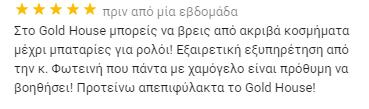 testimonial2